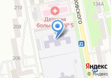 Компания «Сад-лицей №232» на карте