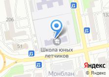Компания «Народный музей Надежды Курченко» на карте