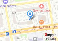Компания «Кейлара» на карте