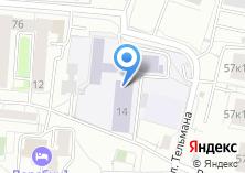 Компания «Промышленно-финансовый лицей №22» на карте