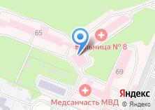 Компания «Городская клиническая больница №8 им. И.Б. Однопозова» на карте
