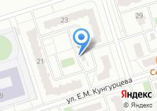 Компания «Строящийся жилой дом по ул. Кунгурцева 18» на карте