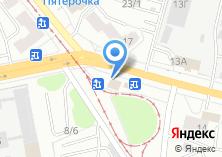Компания «Пункт продажи и пополнения транспортных электронных карт» на карте