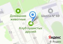 Компания «ЭкспертЭлектроналадка» на карте