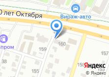 Компания «Творческая студия Кристины Яворовской» на карте