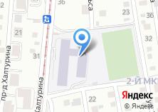 Компания «Экономико-технологический колледж» на карте