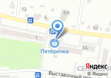 Компания «СВАП» на карте