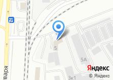 Компания «Белый Сервис АСВ-Моторс» на карте