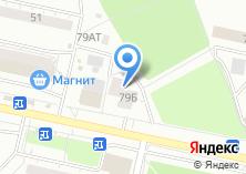 Компания «РЖК» на карте