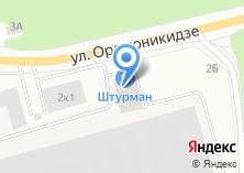 Компания «Штурман-мото торговая компания» на карте
