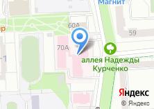 Компания «РеаХим» на карте