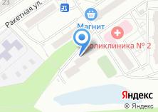 Компания «Ракетный-2» на карте