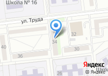 Компания «Айболит сеть аптек» на карте