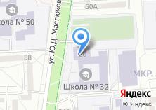 Компания «Средняя общеобразовательная школа №32 с углубленным изучением отдельных предметов» на карте