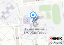 Компания «Удмуртская государственная национальная гимназия им. Кузебая Герда» на карте