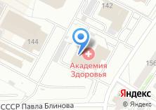 Компания «УралСвязьСнаб» на карте