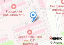 Компания «Республиканский клинический онкологический диспансер им. С.Г. Примушко» на карте