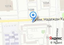 Компания «Наталья» на карте