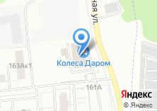 Компания «Современный Бизнес» на карте