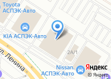 Компания «Ижевский Автокаталог» на карте