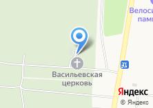 Компания «Храм Василия Великого» на карте