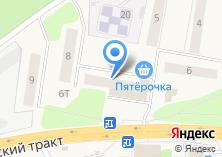 Компания «Алсидис» на карте