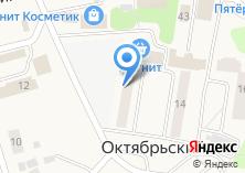 Компания «Золотая Табакерка» на карте