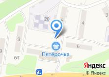 Компания «Гардероб» на карте