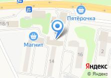 Компания «Хускварна» на карте