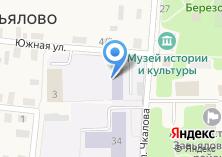 Компания «Завьяловский детский сад №1» на карте