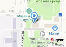 Компания «Управление имущества и земельных ресурсов Администрации Завьяловского района» на карте