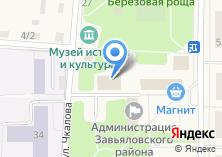 Компания «Мировые судьи Завьяловского района» на карте