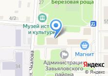 Компания «Администрация Завьяловского района» на карте