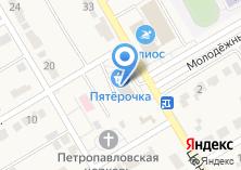 Компания «Оренлек сеть аптек» на карте