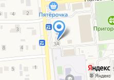 Компания «Администрация пос. Пригородный» на карте