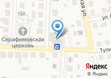 Компания «Свободная касса» на карте