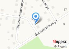 Компания «Строящийся жилой дом по ул. Шереметьевская (Строгановский Посад)» на карте