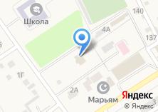 Компания «Администрация сельского совета с. Новая Отрадовка» на карте