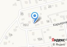 Компания «Башпромэкспорт» на карте