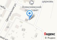 Компания «Алексеевское сельпо» на карте
