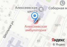 Компания «Алексеевская врачебная амбулатория» на карте