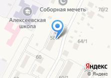 Компания «Строящийся жилой дом по ул. Центральная (н.п. Алексеевка)» на карте