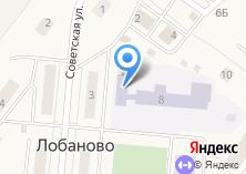 Компания «Лобановская средняя общеобразовательная школа» на карте