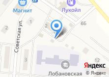 Компания «ВкусноФ» на карте