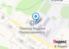 Компания «Исеть» на карте