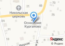 Компания «Библиотека №8» на карте