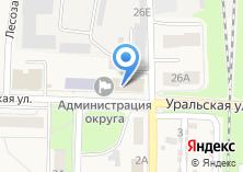 Компания «Администрация городского округа Среднеуральск» на карте