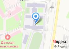 Компания «Начальная общеобразовательная школа №5» на карте