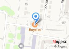 Компания «Три-Т» на карте
