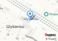 Компания «Шувакиш» на карте